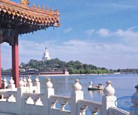 Beihai Park (Pechino)