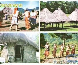 Banawe